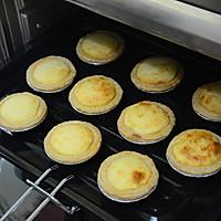 蛋挞的做法(烤箱做蛋挞)的做法图解8
