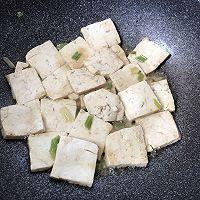 白水溜豆腐
