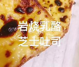 #美食视频挑战赛#香甜可口的岩烧乳酪吐司 轻松简单自己做的做法