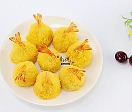 高颜值&土豆虾球【烤箱版】的做法