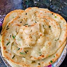 #憋在家里吃什么#葱油饼
