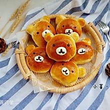 """小熊面包(黑芝麻馅)#享""""美""""味#"""