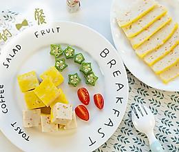 奶酪蒸鱼糕 宝宝辅食微课堂的做法