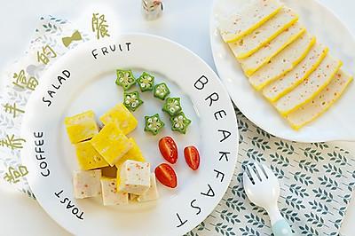 奶酪蒸魚糕 寶寶輔食微課堂