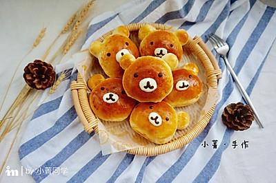 小熊面包(黑芝麻馅)