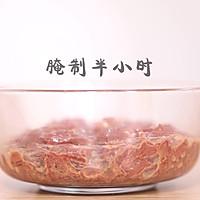 黑椒牛肉杏鲍菇的做法图解2