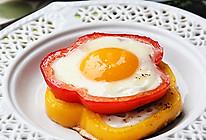 彩椒圈太阳花煎蛋的做法