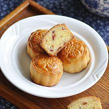 蔓越莓椰蓉月饼