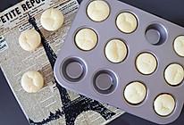 蛋黄酸奶mini cake的做法