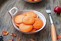 火龙果蛋黄溶豆的做法