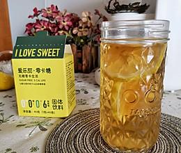 #爱乐甜夏日轻脂甜蜜#冰柠檬红茶的做法