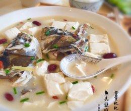 包头鱼系列之催乳佳肴-鱼头豆腐汤的做法