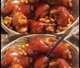 ‼️黄豆焖猪蹄的家常做法㊙️美容养颜的做法