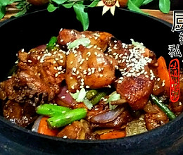 沙茶石锅鸡的做法