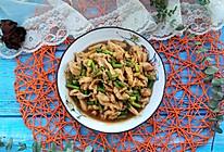 蒜苔炒鸡肉#快手又营养,我家的冬日必备菜品#的做法