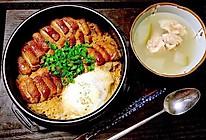 【白露】温补去燥的烧鸭煲仔饭的做法