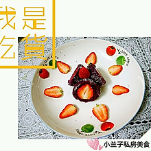 果语美食-紫薯草莓雪梅娘