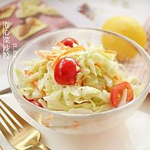 卷心菜沙拉#春天不减肥,夏天肉堆堆#