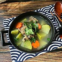 #憋在家里吃什么#羊蝎子青萝卜汤
