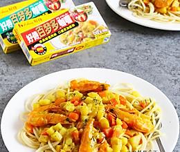 咖喱鲜虾意面#咖喱萌太奇#的做法