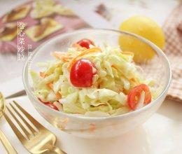 卷心菜沙拉#春天不减肥,夏天肉堆堆#的做法
