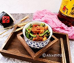 豇豆烧肉#金龙鱼外婆乡小榨菜籽油 外婆的时光机#的做法