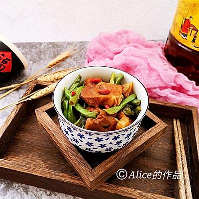 豇豆烧肉#金龙鱼外婆乡小榨菜籽油 外婆的时光机#