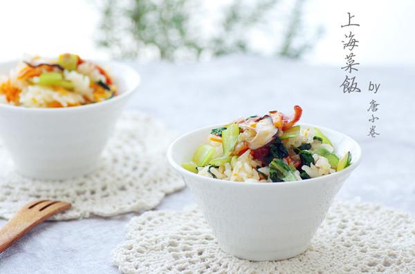 快手晚餐——营养好吃的上海菜饭的做法