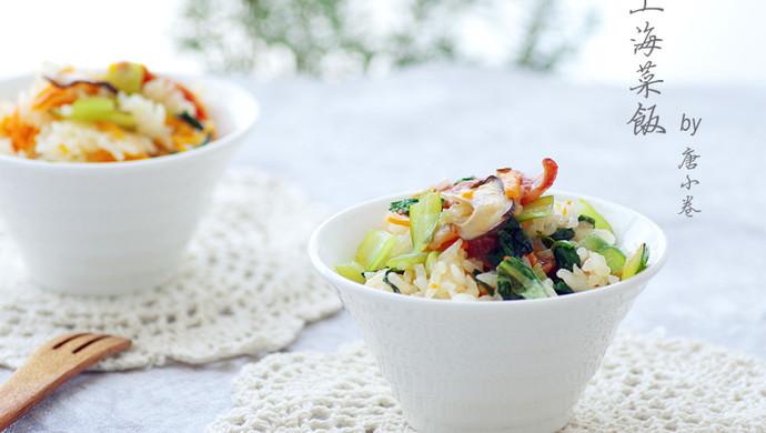 快手晚餐——营养好吃的上海菜饭