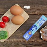 早餐鸡蛋杯 宝宝辅食食谱的做法图解1