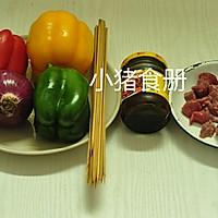 【巴西烤肉】#蔚爱边吃边旅行#的做法图解1