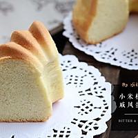 小米桂花蛋糕的做法图解14
