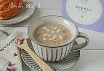 藜麦紫薯豆浆的做法