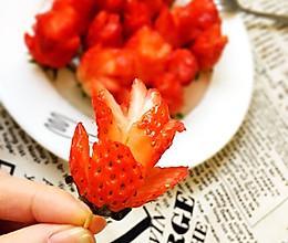 情人节送你一盘甜蜜的草莓花的做法