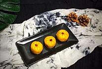 南瓜饼#做道好菜,自我宠爱!#的做法