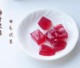 梅汁果冻--酸甜杨梅的精华所在的做法