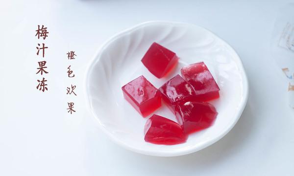 梅汁果冻--酸甜杨梅的精华所在