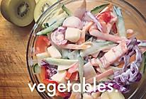 夏季减肥蔬菜水果沙拉的做法