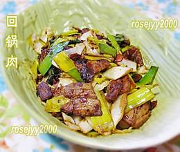 大蒜包菜回锅肉的做法