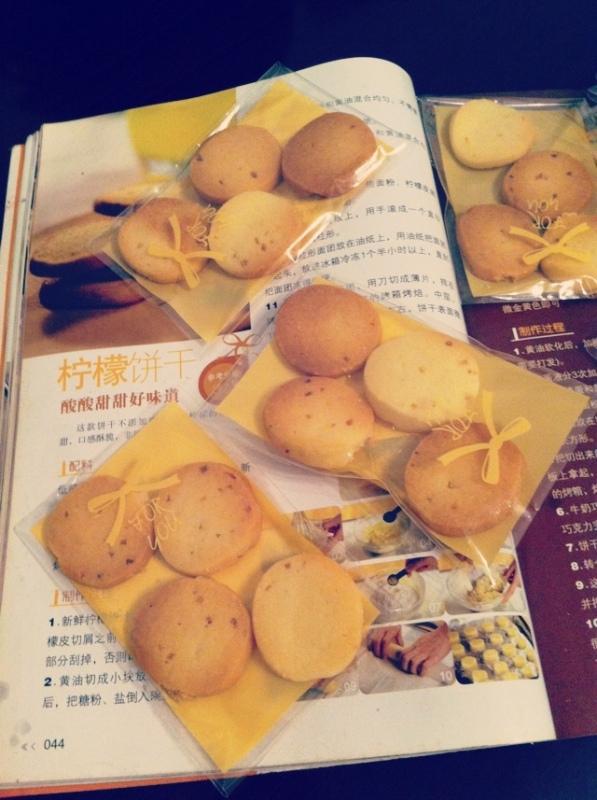 酸甜酥脆的柠檬饼干