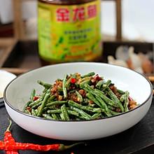 #金龙鱼营养强化维生素A 新派菜油#肉沫豆角下饭菜