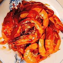请客吃饭系列-茄汁油焖大虾