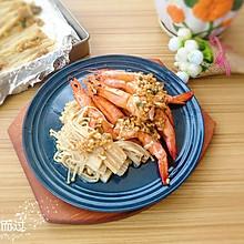 金针菇蒜蓉烤虾