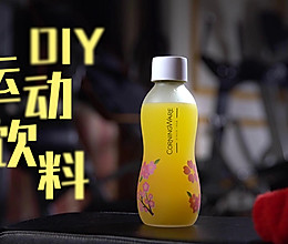 DIY运动饮料的做法