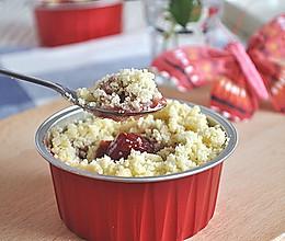 草莓金沙#甜蜜厨神#的做法