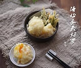 溏心蛋天妇罗:从日本学到的经验,派上用处啦的做法