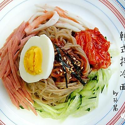韩式拌冷面——冷面的花样吃法