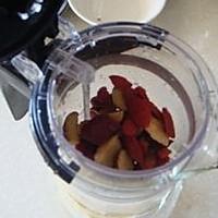 最适合女性月经期喝的茶——玫瑰花茶的做法图解3