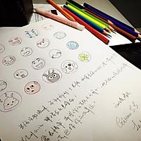 《表情帝》糖霜饼干#长帝烘焙节(半月轩)#的做法图解4