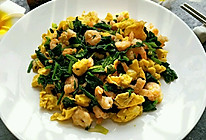菠菜虾仁炒蛋的做法